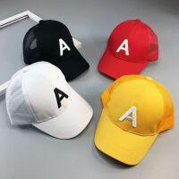 儿童帽子 夏天 女童帽子棒球帽男童太阳帽宝夏季遮阳鸭舌网帽