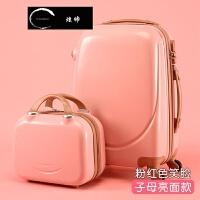 行李箱女皮箱拉杆箱韩版小清新密码旅行箱可爱大学生个性小 粉红色子母款 笑脸子母亮面
