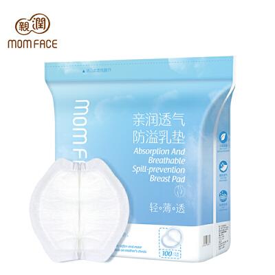 亲润 哺乳期专用奶贴奶垫防漏 防溢乳贴一次性防溢乳垫100片装亲肤乳垫 瞬吸防漏奶