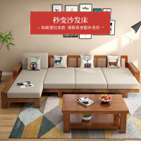 实木沙发组合新中式小户型布艺沙发客厅经济型农村冬夏两用木沙发 组合