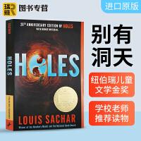 英文原版小说 Holes 别有洞天 纽伯瑞金奖 儿童青少年文学小说故事书 Louis Sachar 英文版现货正版进口