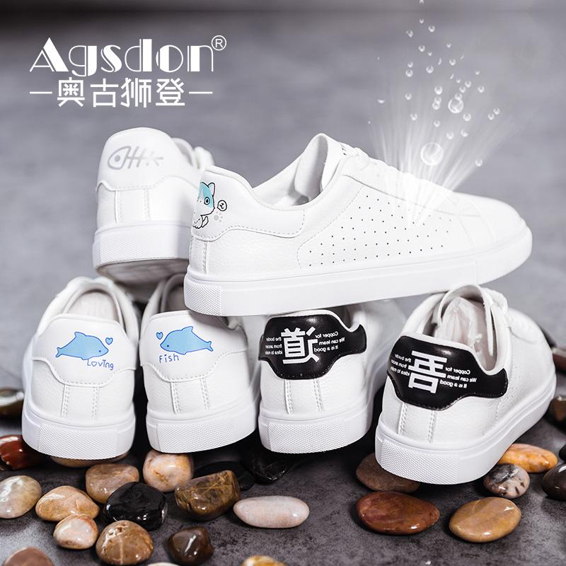 奥古狮登小白鞋女新款百搭韩版平底鞋板鞋休闲ins夏季鞋子卡通白鞋