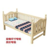 实木床婴儿床拼接大床拼接小床带护栏宝宝男公主床加宽床 定制尺寸 其他