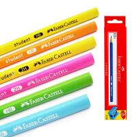 德国辉柏嘉三角学生铅笔| 彩色杆儿童写字铅笔 易握正姿 学生三角2H