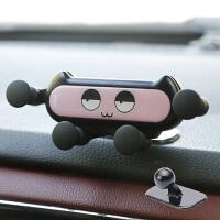车载手机支架汽车用车内通用重力支撑导航支驾不贴片