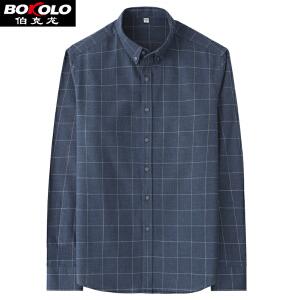 伯克龙 长袖衬衫男士春秋季薄款纯棉休闲衬衣正装修身男装Z7781
