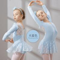 儿童舞蹈服装女童长袖芭蕾舞裙考级服幼儿练功服