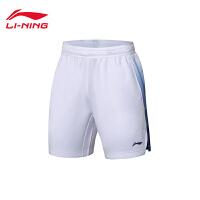 李宁羽毛球比赛裤男士国家队比赛羽毛球系列吸汗舒适针织运动短裤
