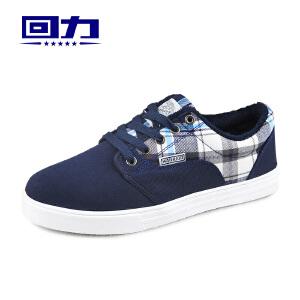 回力男鞋新款帆布鞋 时尚格子 休闲运动百搭帆布鞋低帮休闲鞋