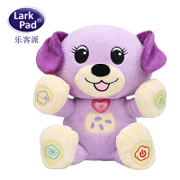 Larkpad乐客派毛绒故事机智能娃娃玩具早教机学习机