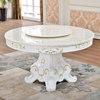 欧式实木大理石餐桌圆桌小户型家用带转盘电磁炉火锅圆形餐桌饭桌