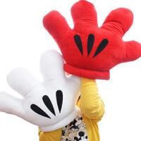 咔噜噜 手掌 毛绒玩具 暖手抱枕 手捂 布娃娃 生日礼物 礼品 创意女生  情人节礼物