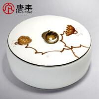 唐丰陶瓷手绘普洱茶叶罐茶具茶盒 大号三层茶饼盒醒茶罐子包装盒