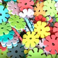 超大号雪花片积木玩具儿童3-6周岁男女孩拼装拼插幼儿园益智早教 50片 大号雪花片_单片直径13cm_彩虹系列10
