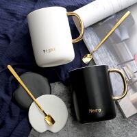 ins北欧创意早餐牛奶杯子陶瓷马克杯咖啡杯带盖勺情侣一对茶水杯