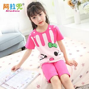 阿拉兜夏季薄款纯棉短袖女童睡衣 可爱卡通莱卡棉儿童女孩中大童家居服