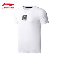 李��短袖T恤男士2020新款��系列夏季�A�I修身男�b上衣�\�臃�ATSQ229