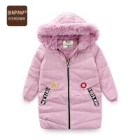 童装大女孩洋气长款棉服 女童冬季新品时髦皮油加厚保暖连帽大衣