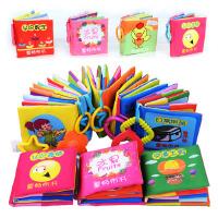 儿童布书启蒙布书婴儿玩具撕不烂宝宝早教布书带响纸0-3岁