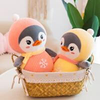可爱企鹅公仔毛绒玩具陪你睡觉娃娃小号安抚玩偶女生儿童生日礼物