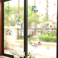 创意个性窗花贴玻璃贴纸自粘卧室装饰卫生间阳台防水防晒贴画窗户