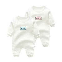 宝宝婴儿童连体衣服1岁6个月春季新生儿长袖薄款哈衣爬服款