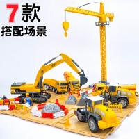 儿童玩具车工程车模型仿真男孩玩具挖土机组合套装铲车吊车大号