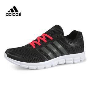 Adidas/阿迪达斯运动休闲透气跑步鞋AF5345