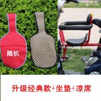 电动自行车儿童座椅前置全围小孩宝宝婴儿踏板电瓶车座椅 +凉席