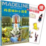 玛德琳和小捣蛋(出版80周年英汉双语珍藏本)(赠玛德琳贴纸)