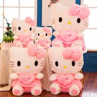哈喽hello kitty毛绒公仔玩具布娃娃女生粉色kt凯蒂猫玩偶日礼物