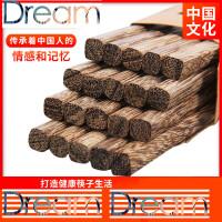 世家鸡翅木筷子家用无漆无蜡木质快子实木餐具10双家庭套装20 r3r