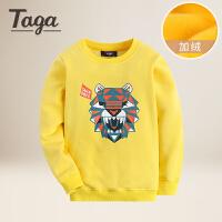TAGA 冬装新款童装男童长袖中大童学生上衣卫衣儿童加绒T恤【清仓款】