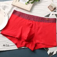 单条装时尚纯色大红本命年男士内裤平角印花中腰莫代尔棉透气短裤