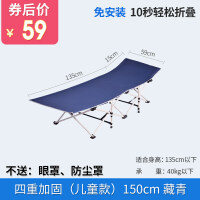 折叠床单人午休床家用午睡床办公室便携行军床简易躺椅陪护床