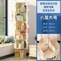 实木360度旋转书架落地转角书柜收纳架小书柜简约简易置物架