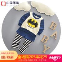 男童秋装套装2016新款纯棉长袖1-2-3周岁宝宝潮婴儿衣服休闲两件