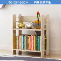 书架简约现代置物架简易创意落地小书架陈列架书架书柜 两层白枫木色