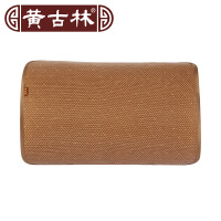 黄古林凉席枕片单人夏天然折叠防滑加厚空调透气古藤枕席单个尺寸60*50cm