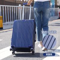 拉杆箱万向轮旅行推箱硬箱20寸登机箱包24寸密码行李箱26寸托箱子