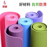 无味运动健身瑜伽垫tpe初学者垫 加长加厚防滑瑜珈垫子
