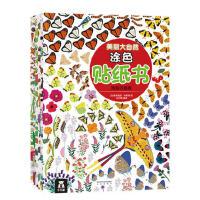 美丽大自然涂色贴纸书-全6册-4-5-6-7-8岁-儿童贴纸-涂鸦-益智游戏书-科普益智手工图书-儿童读物-畅销童书