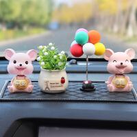车载车内饰品摆件汽车创意个性摇头老鼠男女中控台高档鼠年吉祥物