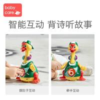 babycare摇摆鸭会走路唱歌跳舞鸭1-3岁 益智宝宝小黄鸭子网红玩具