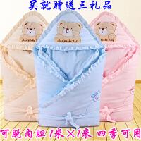 婴儿包被抱被新生儿春秋冬款纯棉加厚宝宝抱毯可脱胆用品睡袋两用