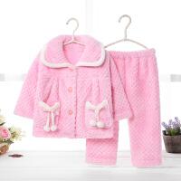 菠萝绒男童女孩保暖家居服中大童小孩法兰绒套装厚春秋季儿童睡衣