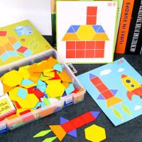 儿童七巧板拼图几何形状智力木制积木 2-3-4-5岁宝宝益智早教玩具