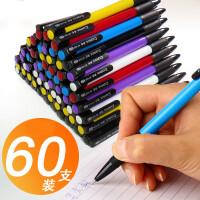 齐心文具伸缩小学生油笔按压式子弹头办公圆珠笔笔芯蓝色学生用按动式新款0.7mm顺滑油性102