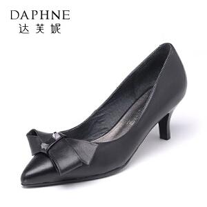Daphne/达芙妮秋款舒适尖头秀气蝴蝶结浅口女单鞋