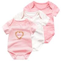 婴儿连体衣服薄款包屁衣宝宝哈衣新生儿季0岁3个月短袖三角